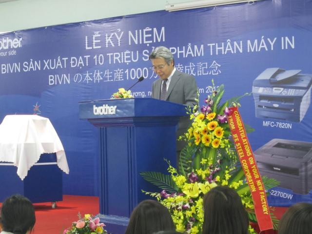 Jobs at Brother Industries (Vietnam) Ltd.