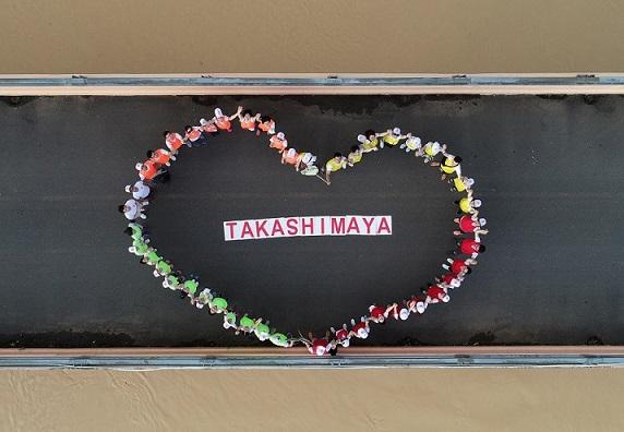 Việc làm đang tuyển dụng tại Takashimaya Vietnam