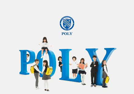 Jobs at Vietnam POLY School Co., Ltd