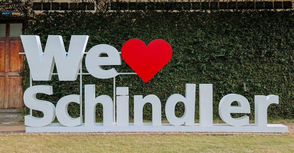 Jobs at Schindler Vietnam