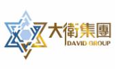 Việc làm David GROUP (Macau) Limited tuyển dụng