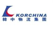 Việc làm Korchina Logistics (Viet Nam) Co., Ltd tuyển dụng