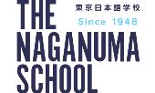 Việc làm Công Ty TNHH Naganuma Việt Nam tuyển dụng