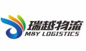 CÔNG TY TNHH M & Y LOGISTICS (VN)