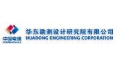 Powerchina Huadong Engineering Corporation Limited tuyển dụng - Tìm việc mới nhất, lương thưởng hấp dẫn.