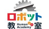 Việc làm Robot School Human Academy Japan tuyển dụng