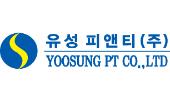 Công Ty TNHH Yoosung PT tuyển dụng - Tìm việc mới nhất, lương thưởng hấp dẫn.