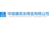 Việc làm Công Ty TNHH Xây Dựng Trung Quốc ( Đông Nam Á ) tuyển dụng