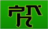 Việc làm Công Ty Phạm Nguyễn Hoàng tuyển dụng