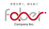 Faber Vietnam Company Ltd tuyển dụng - Tìm việc mới nhất, lương thưởng hấp dẫn.