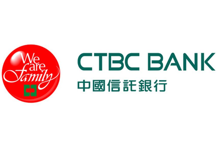 Jobs CTBC BANK – HCMC Branch recruitment