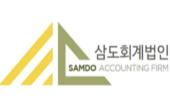 Jobs Samdo Accounting Vietnam LLC recruitment