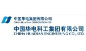 Jobs Văn Phòng Đại Diện Tập Đoàn Hoa Điện Trung Quốc ( VPDD China Huadian Engineering) recruitment